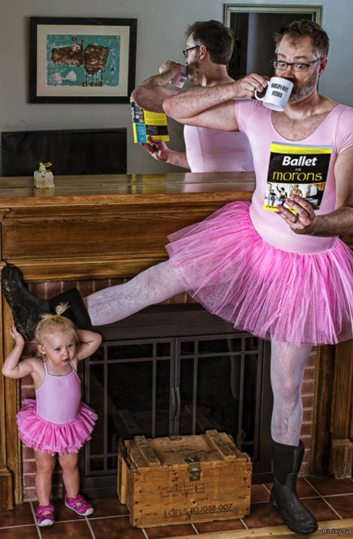Коли дочки беруться наряджати своїх батьків (31 фото)