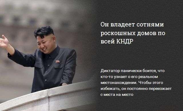 Перебіжчиця з КНДР розповіді про збочення Кім Чен Ина (5 фото)