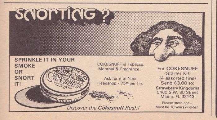Реклама кокаїну і аксесуарів в журналах 70-х - 80-х років (9 фото)