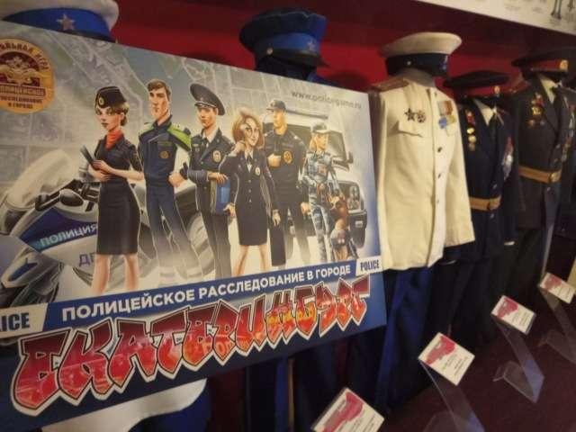 Поліція Єкатеринбурга випустила настільну дитячу гру (12 фото)