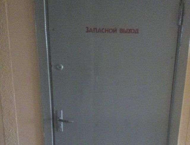 Приколи з дверима (34 фото)