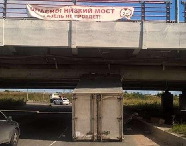 У Санкт-Петербурзі «ГАЗель» знову застрягла під низьким мостом (3 фото)