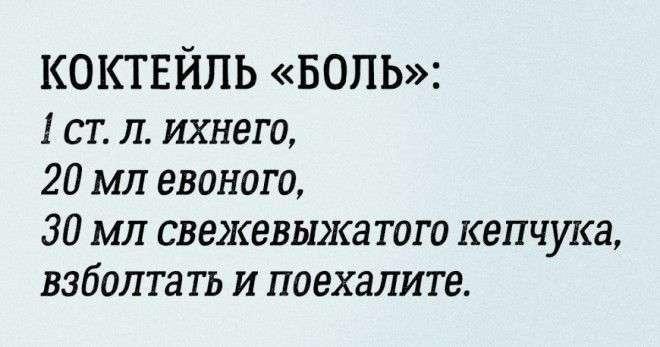 Сміховинні граматичні помилки (15 фото)