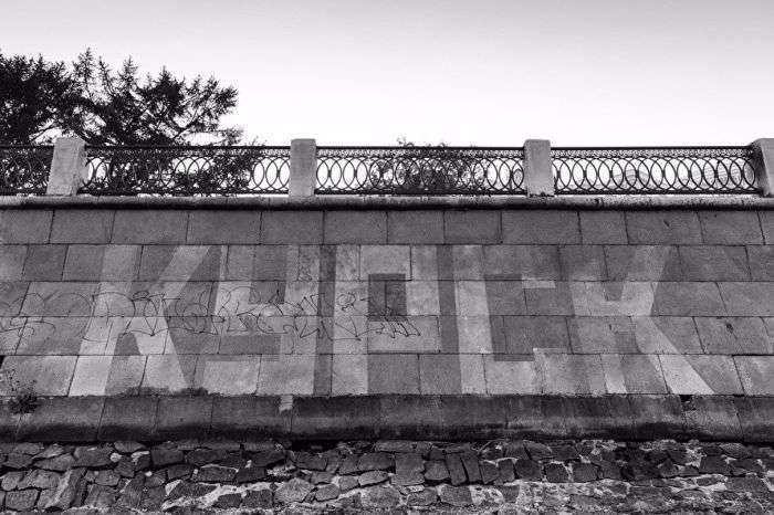 У Єкатеринбурзі зявився невидимий памятник загиблої підводному човні «Курськ» (3 фото)