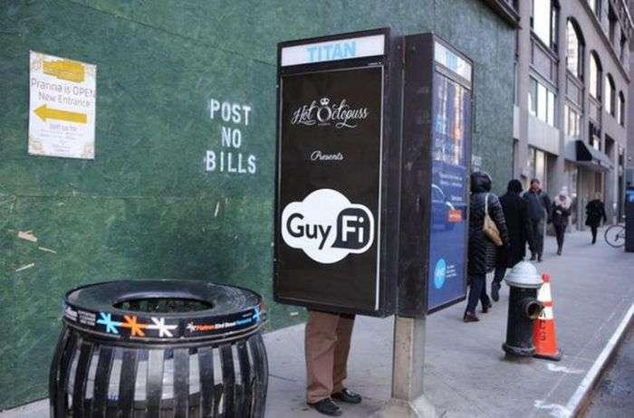 В центрі Нью-Йорка встановили кабінку для мастурбації (3 фото)