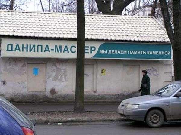 Маразми в рекламі (32 фото)