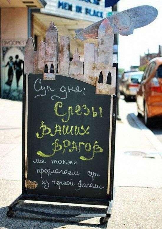 Креативні пропозиції, які заманюють клієнтів (9 фото)