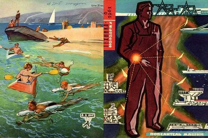 Прогнози радянських учених XXI століття (8 фото)