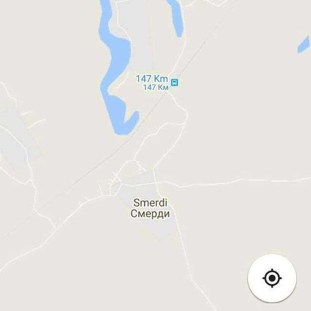 Населені пункти з кумедними назвами (16 фото)