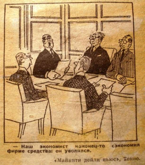 Старі закордонні карикатури про кризу знову набули актуальності (19 картинок)