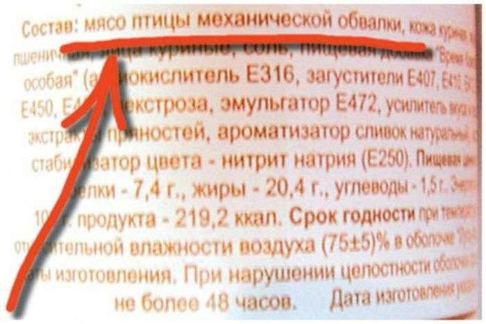 Скрізь обман (25 фото)