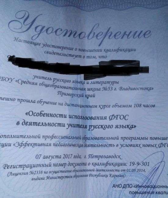 «Пошта Росії» йде проти правил (2 фото)