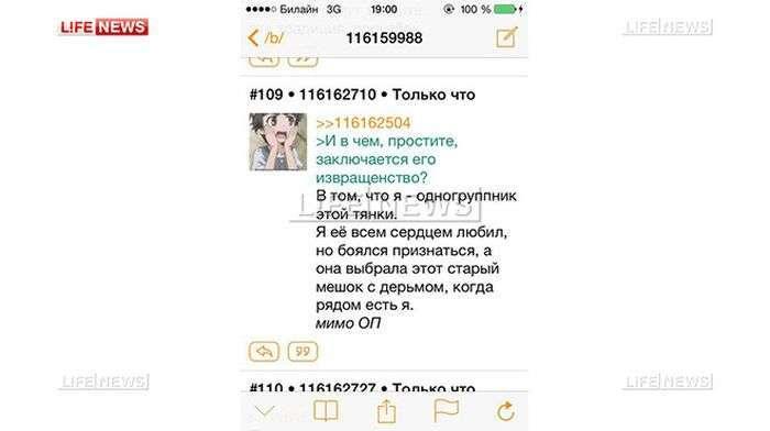У Донецьку викладача зацькували з-за романа з першокурсницею (6 фото)