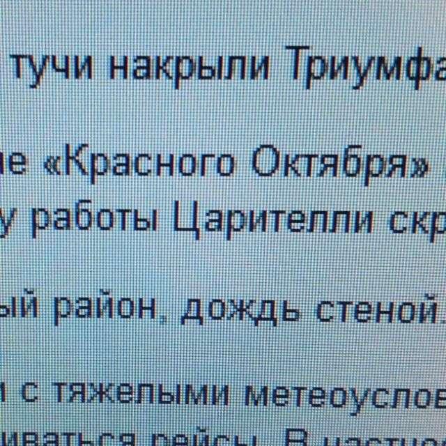 Грубі помилки в російській мові (31 фото)