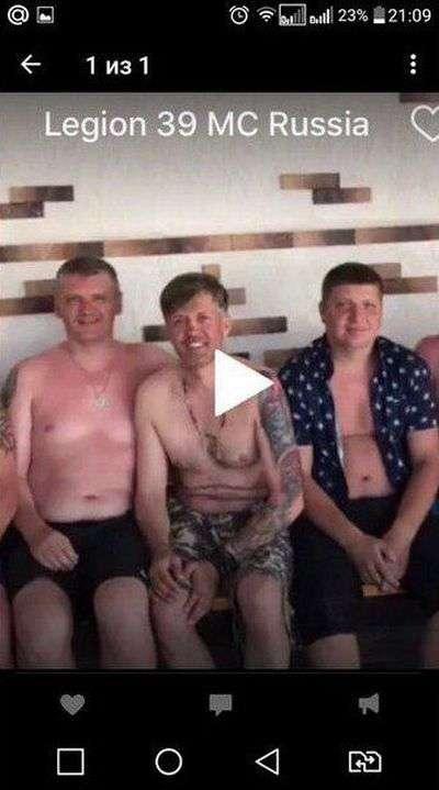 Чиновник Калінінградській області подав у суд на ВКонтакте (2 фото)