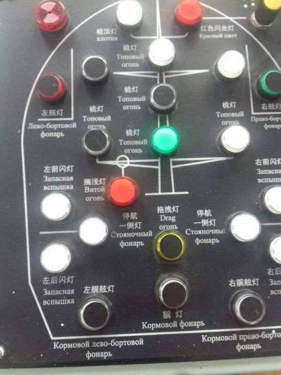 Панель управління китайського теплохода (4 фото)
