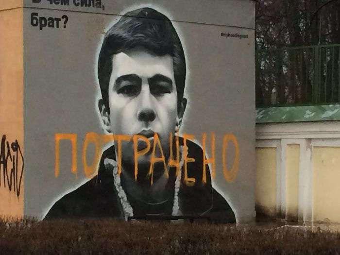 Вандали зіпсували творіння вуличних художників (2 фото)
