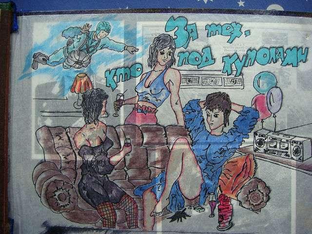 Забавні малюнки з дембельського альбому десантника (14 фото)