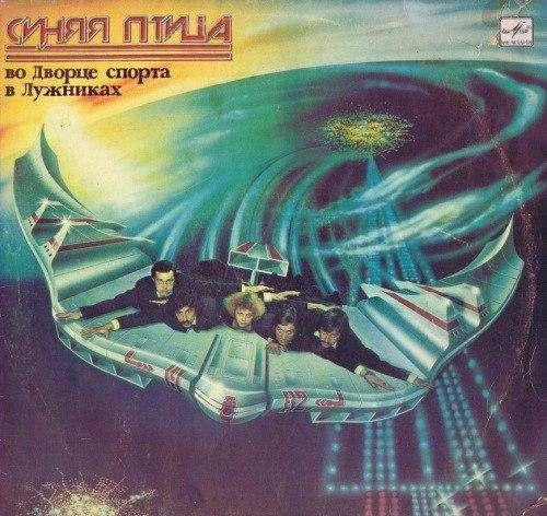 Забійні обкладинки альбомів зірок вітчизняної естради в 80-ті – 90-ті роки (24 фото)