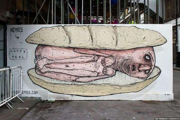Обмежена життя предметів вуличного мистецтва (14 фото)
