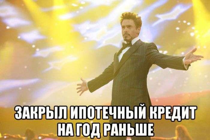 Зірки, які стали героями популярних мемів (44 фото)