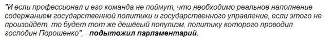 Медведчук: шаг навстречу России должен сделать Киев украина, зеленский, переговоры