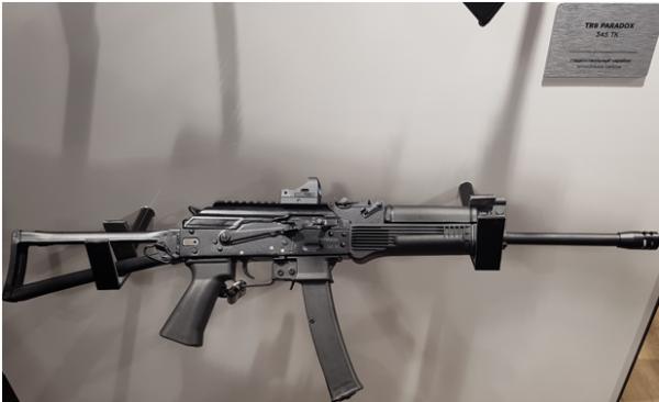 Гражданское оружие от «Калашникова». Удивили   Интересное