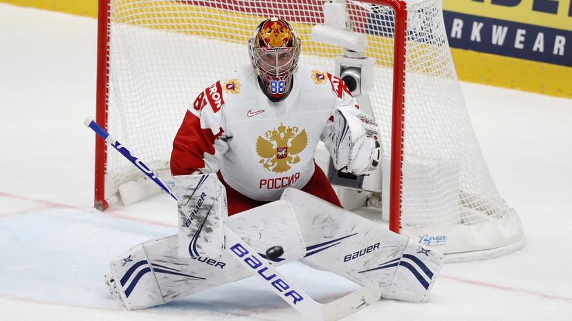 Три проблемы сборной России. Не спешите отдавать ей золото! Спорт