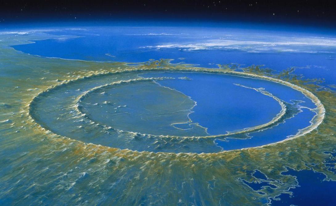 Гигантские кратеры Земли МиР