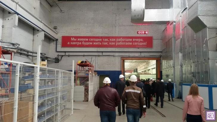 В Кургане открыт новый завод по производству труб в изоляции события,Новости,сделано у нас