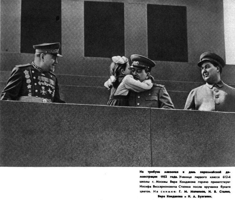Школьница, поцеловавшая Сталина: как сложилась судьба девочки, которую знала вся страна интересное