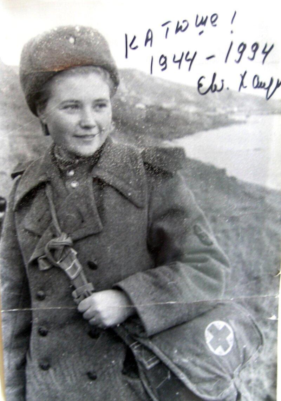 Чтобы помнили. Михайлова Екатерина Иллариновна — Герой Советского Союза, врач   Интересное