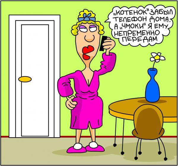 Стоят девчонки, стоят в сторонке, платочки в руках теребят… Потому что на десять девчонок, по статистике: — 3 голубых, 4 алкоголика, 2 разведенных, 2 наркомана и 1 нормальный, но он женат… анекдоты,демотиваторы,отношения,приколы,юмор