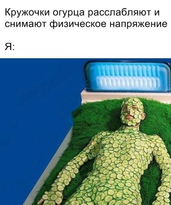 Новая подборка смешных картинок смешные картинки
