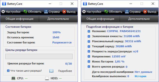 Восстановление батареи ноутбука: дешевле, чем покупать новую аккумулятор,батарея,гаджеты,мир,технологии
