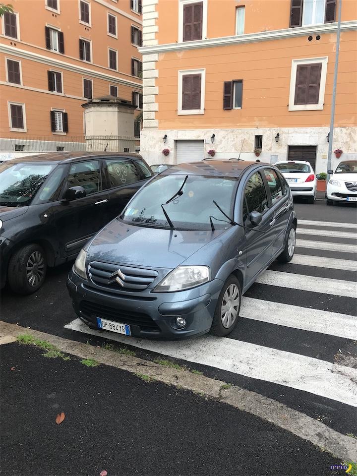 Как наказывают за хамскую парковку в Риме? авто и мото,автоновости