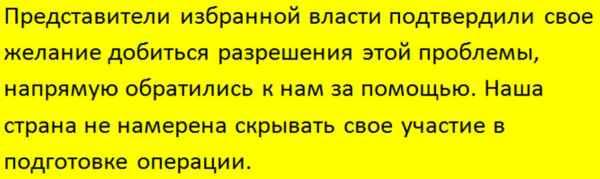 США заявили план военных мер против российского Крыма геополитика,украина