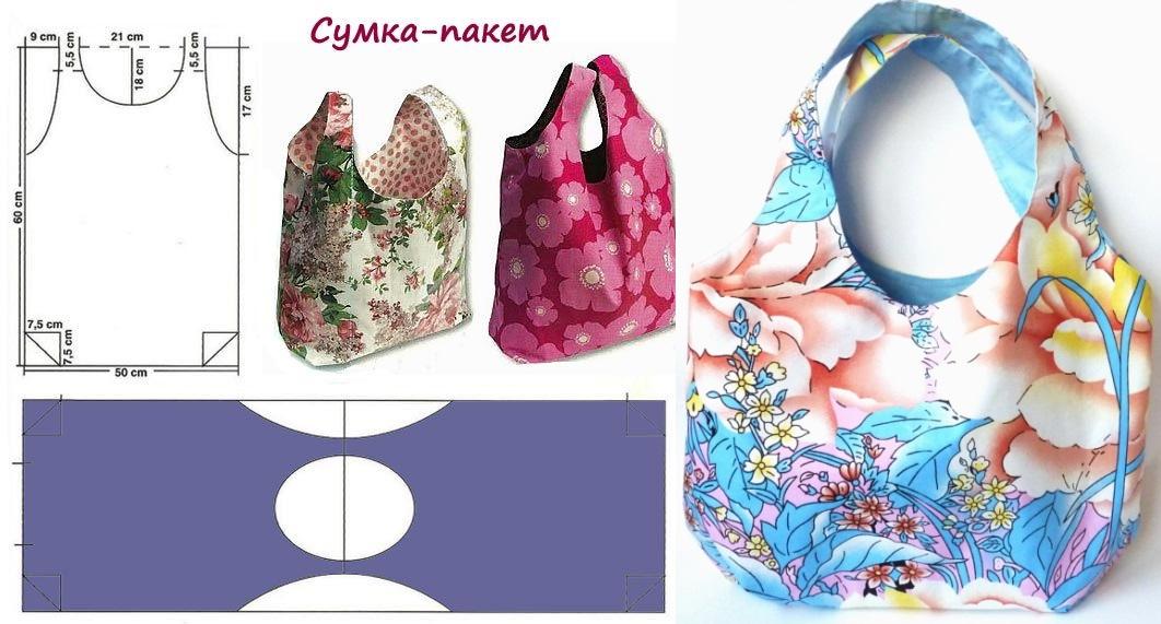 Шьем красивую большую сумку-пакет женские хобби,рукоделие,своими руками,сумка