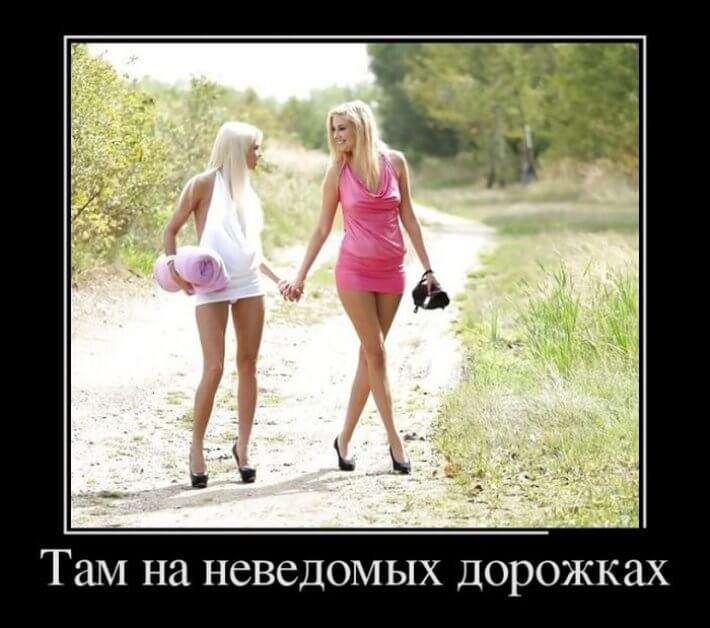 Только русские могут перед приходом домработницы прибраться дома… Юмор,картинки приколы,приколы,приколы 2019,приколы про
