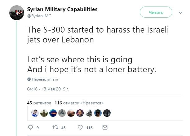 Последние новости Сирии. Сегодня 20 мая 2019 сирия