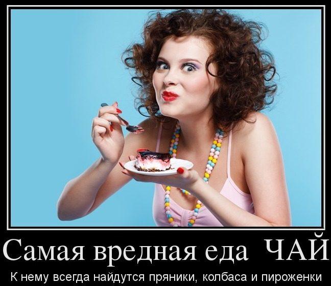 Ржачные демотиваторы и смешные мотиваторы для хорошего настроения на весь день демотиваторы свежие,приколы,смешные демотиваторы,юмор