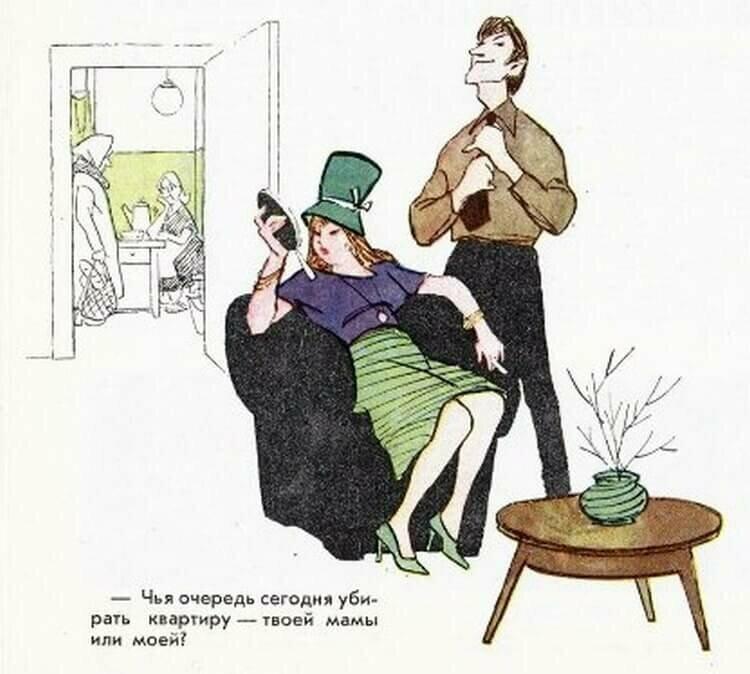https://fishki.net/2984302-sovetskaja-karikatura-na-semejnuju-temu.html