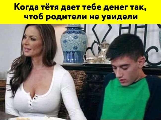 Только русские могут перед приходом домработницы прибраться дома... весёлые, прикольные и забавные фотки и картинки, а так же анекдоты и приятное общение