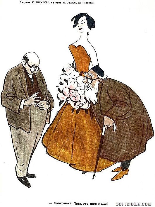 Карикатуры иллюстратора Евгения Шукаева