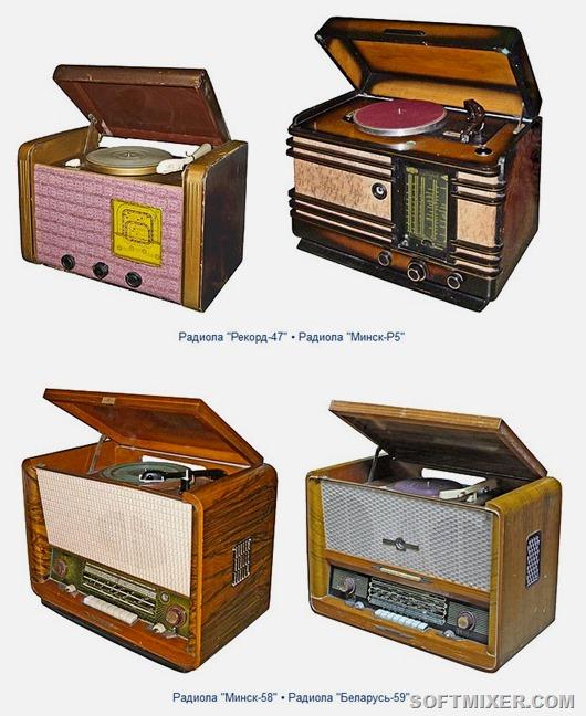 Советские радиолы